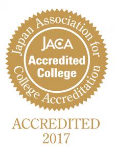 accredited2017